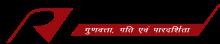 Project Management For rail connectivity work ICTT-Vallarpadom – Ernakulam – Kerala-logo